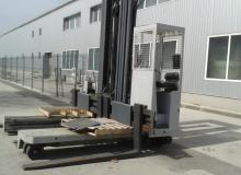 Kalmar EFY 40/21/40FL/MS 4000 кг.
