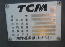 TCM FD15-6 1500 кг.