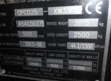 CPCD25-XW33F 2500 кг.