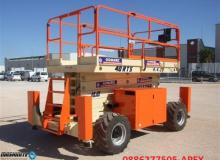 JLG 300 кг.