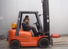 FGF-25 2500 кг.