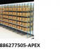 https://www.borsa-motokari.com/sites/default/files/imagecache/galleria_big/apeks_serviz/11070/drugi_field_brand-raw__racks_and_shelves_5000_kg..png